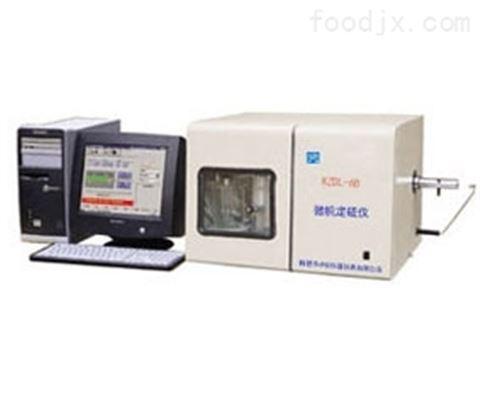 矿用煤炭测硫仪 微机全自动定硫仪