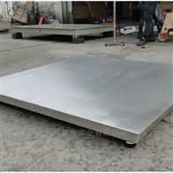 SCS-YH5吨不锈钢平台秤1乘1米 5t耐腐蚀电子磅秤