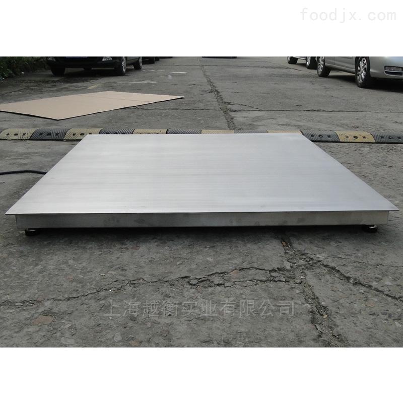 全不锈钢304材质电子平台秤 3吨电子地磅秤