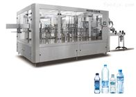纯净水全自动三合一灌装机