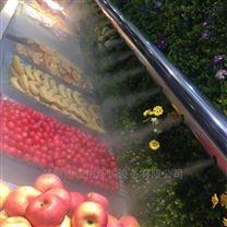 超声波水果蔬菜保鲜设备