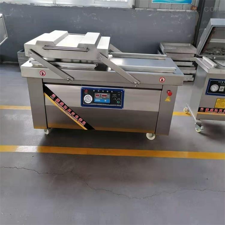 腊肉熏肠平台式真空包装机