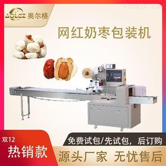 AG-250B网红奶枣包装机
