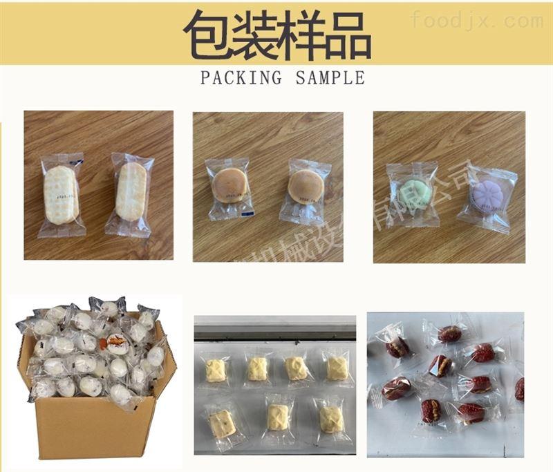 网红奶枣包装机