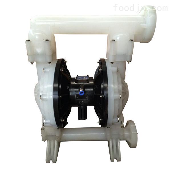 小型工程塑料气动隔膜泵
