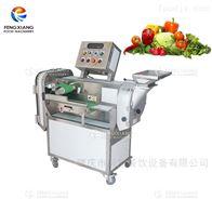 FC-301L凤翔 输送带易拆式双头多功能果蔬切菜机
