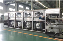 QGF全自动五加仑/三加仑桶装纯净水生产线