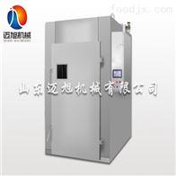 HG-2400空气能烘干房