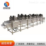 FG-6000低温风干机