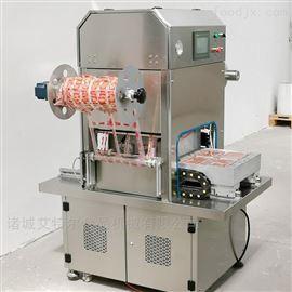 不锈钢酱菜连续式气调包装机