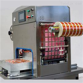 卤肉食品盒式气调保鲜真空包装机