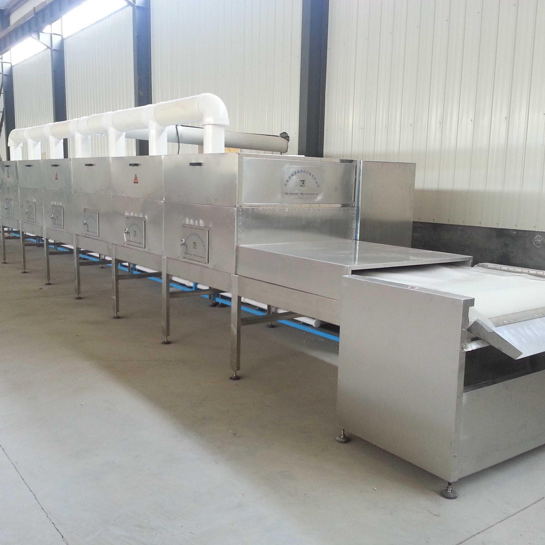 香辛料浸膏烘烤烘熟设备厂家