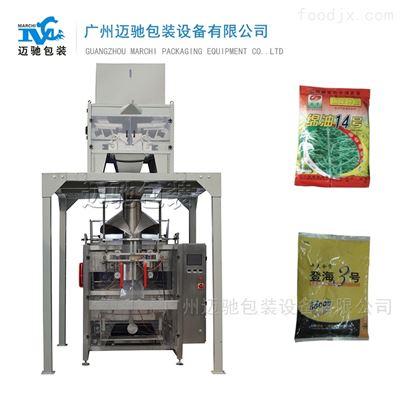 粮食种子包装机