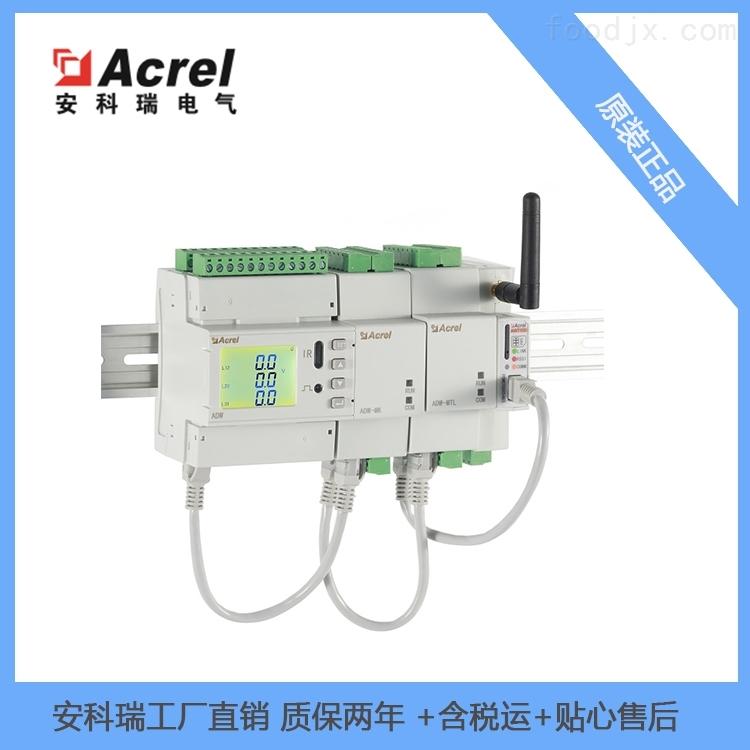 铁搭交流监控设备 5G基站智能电表用电改造