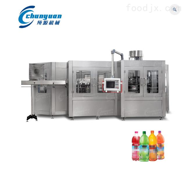 功能型果汁饮料自动灌装机