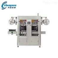 CY-ST800双头套标机