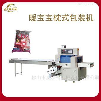 AG-600XD暖宝宝包装机