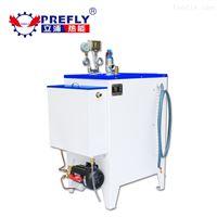 全自动水洗蒸汽发生器