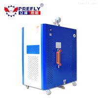 电加热服装厂全自动蒸汽发生器