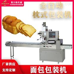 多功能枕式面包包装机