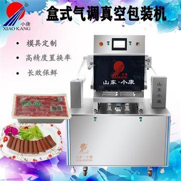 DH-Q盒装鸭血气调包装机