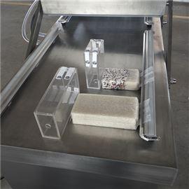 大米杂粮双室真空包装整形抽真空设备