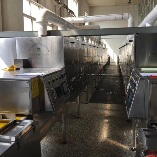 牛肉浸膏烘干设备推微波烘干的优势