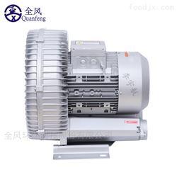 江苏quan风工厂直xiao吸料用真空漩涡气泵
