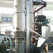FL FG系列立式沸腾干燥制粒机