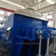 JYG纺织印染污泥干化设备