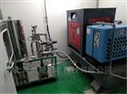 实验室气流超微粉碎机