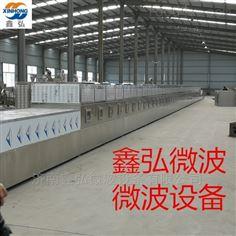 XH-30KW奇亚籽微波加热烘干设备 质优价廉