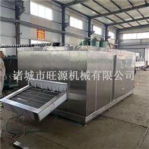 酱料包快速降温机器/油包隧道式冷却冷却机