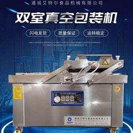 两公斤汤汁肉制品真空包装机定制下凹真空机