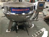 YC-300L熬糖夹层锅