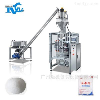 消毒粉包装机生产厂家
