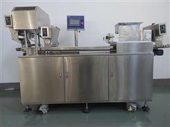 HJ-511型桔红糕生产线