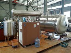 ZPG-1000静态真空干燥机