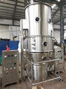 FL-120一步制粒干燥机