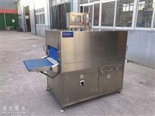 KPS500肉制品热收缩机