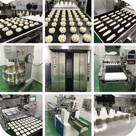 半自动PLC曲奇生产线 曲奇饼干设备四件套