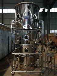ZLG-0.3*3振动流化床干燥机烘干机