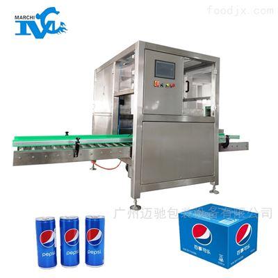 饮料自动装箱机视频