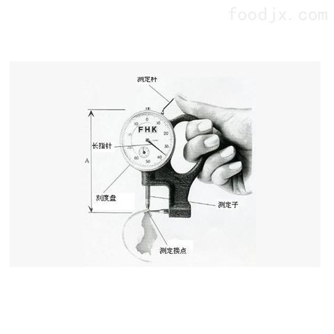 蛋壳厚度测量仪