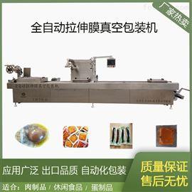 奶酪块独立包装拉伸膜真空包装机