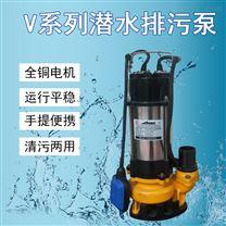 意捷V750F蓄水池抽水养殖场污水排污潜水泵