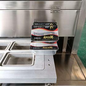 网红麻辣豆皮专用充氮气保鲜包装机