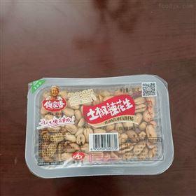 甘梅地瓜盒式薄膜保鲜封口包装机