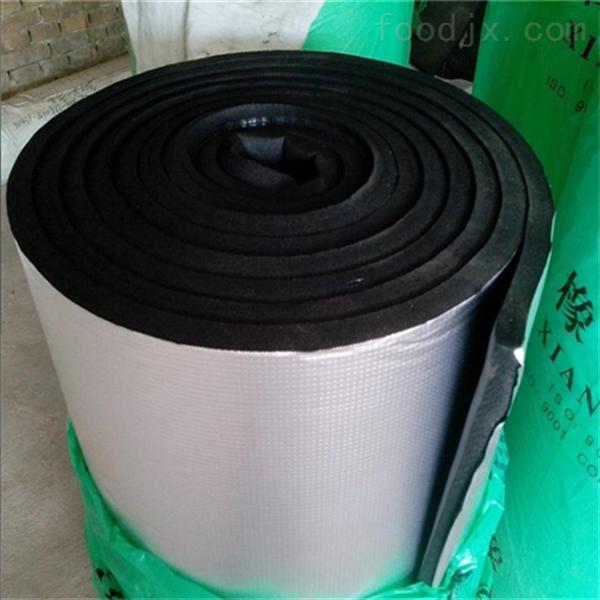 临沂橡塑保温板生产厂家