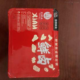 网红速食小龙虾拌面气调锁鲜包装机
